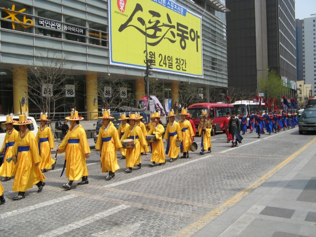A Traditional Walkpast in Downtown Seoul