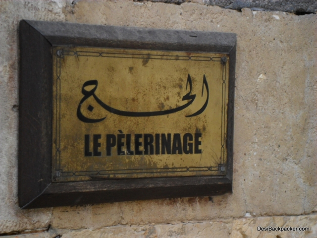 Some signboards have just Arabic and French!