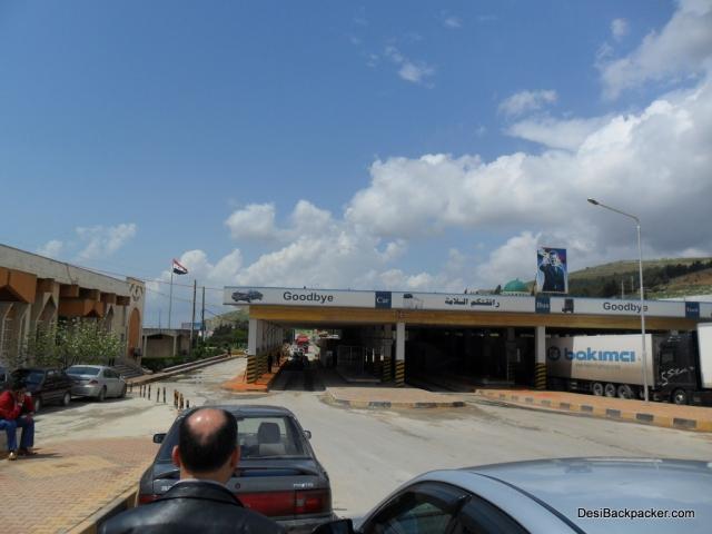 The Bab El Hawa Syrian Border Post